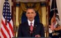 Obamaisispressconference